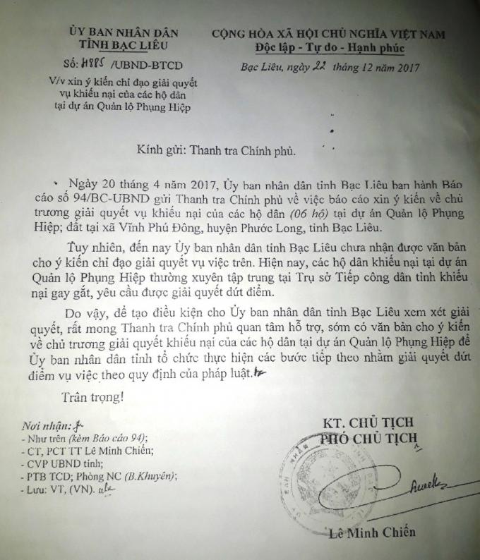 Ngày 22/12/2017, UBND tỉnh Bạc Liêu có công văn số 4885/UBND-BTCD gửi Thanh tra Chính phủ xin ý kiến chỉ đạo giải quyết vụ việc trên.
