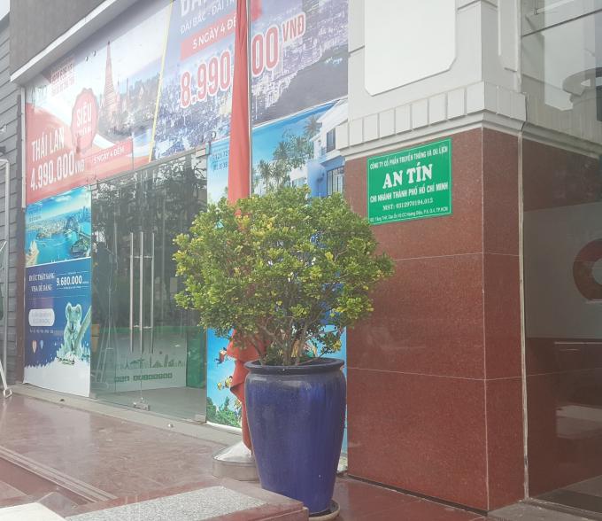 Trụ sở Công ty An Tín.