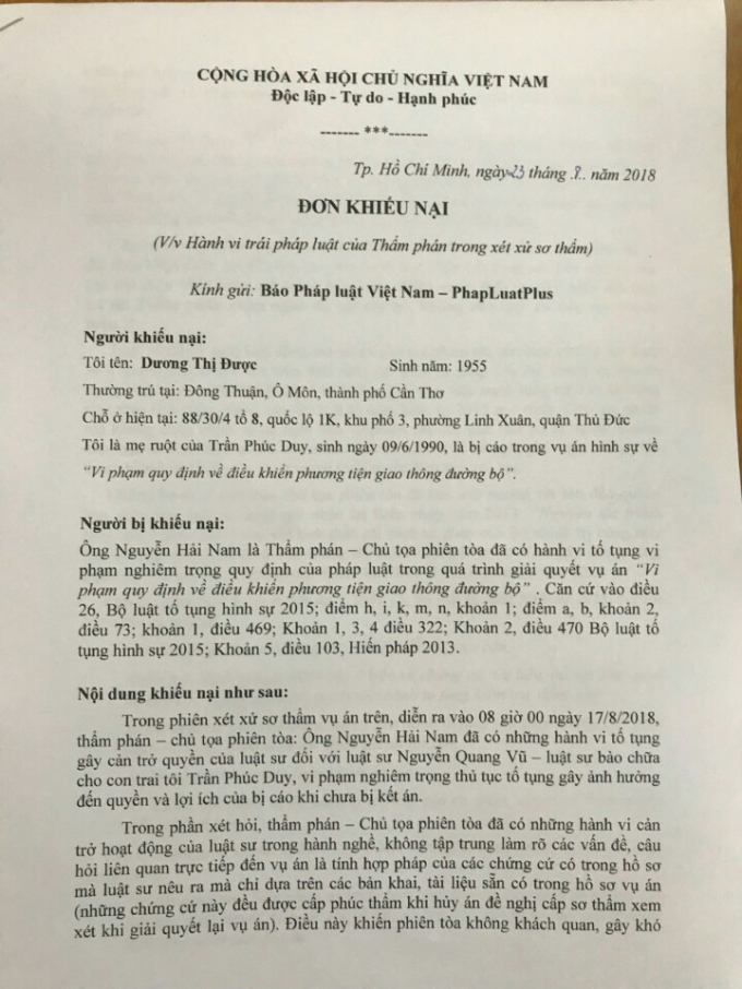 Khiếu nại gửi đến Pháp luật Plus của bà Dương Thị Được.