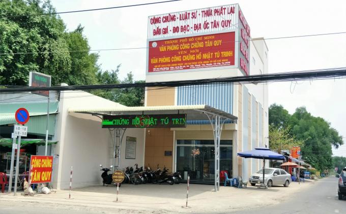 VPCC Hồ Nhật Tú Trinh.