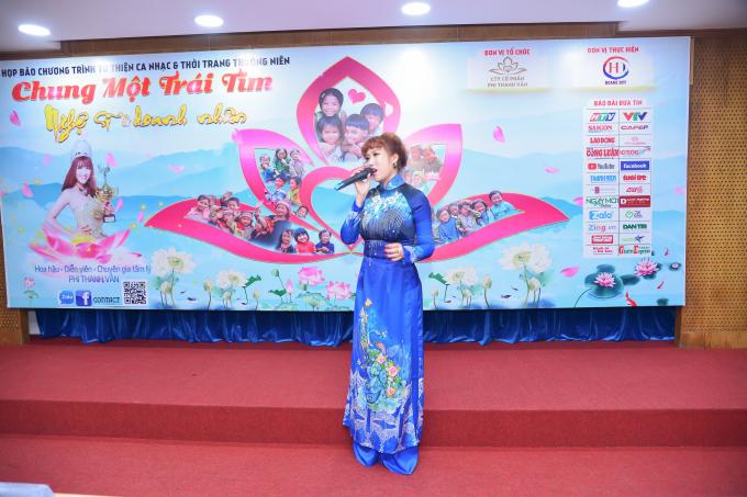 Diễn viên Phi Thanh Vân gọi đây là một ngôi nhà để mọi người cùng nhau giúp đỡ những mảnh đời bất hạnh một cách dễ dàng, thiết thực và minh bạch.