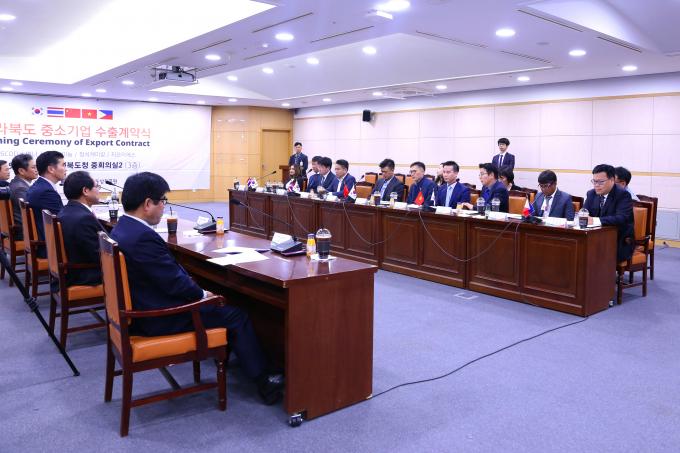 Quang cảnh hội nghị xúc tiến đầu tư, hợp tác tại Hàn Quốc.