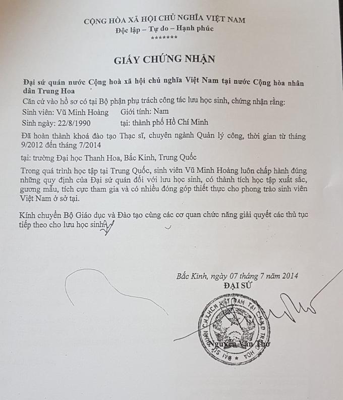 Giấy chứng nhận của Đại sứ quán nước Cộng hòa xã hội chủ nghĩa Việt Nam tại nước Cộng hòa nhân dân Trung Hoa về sinh viên Vũ Minh Hoàng.
