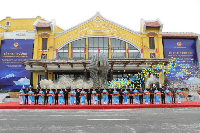 Cảng tàu khách du lịch quốc tế Hạ Long (Bãi Cháy, TP Hạ Long, tỉnh Quảng Ninh).
