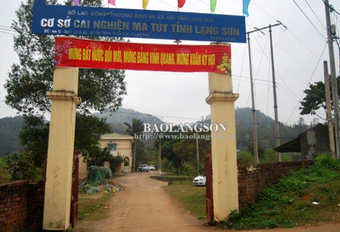 Cơ sở Cai nghiện ma túy tỉnh đặt tại Km 10 quốc lộ 1A cũ,xã Tân Thành, huyện Cao Lộc. Ảnh Thái Dương