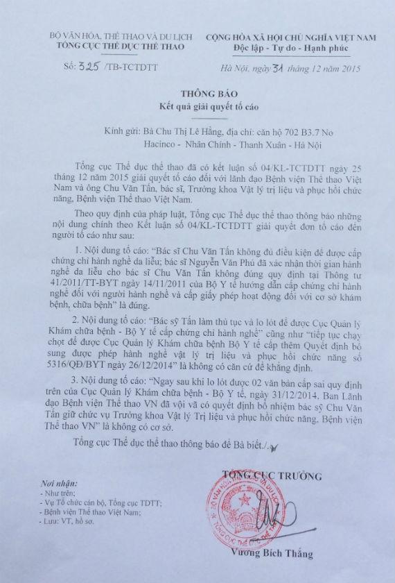 Cơ quan chủ quản thông báo nội dung tố cáo của bà Chu Thị Lê Hằng