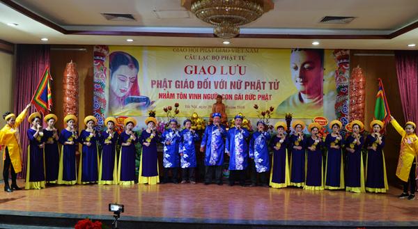 Giáo hội Phật giáo Việt Nam tổ chức giao lưu