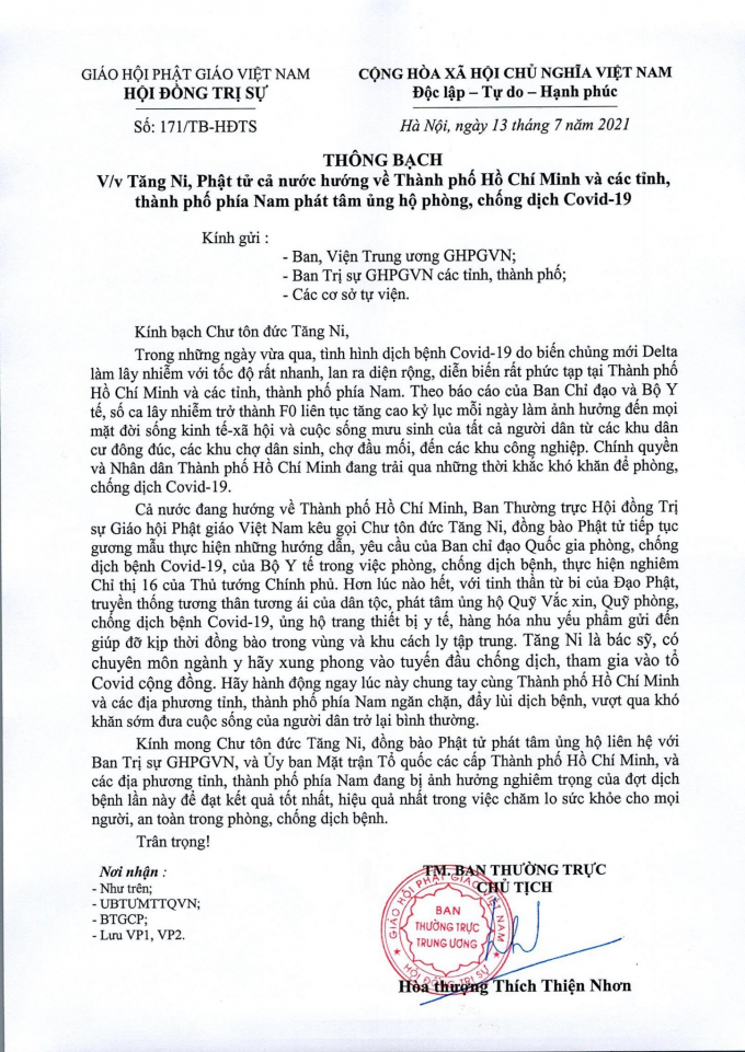 thong-bach-171_0001-1449x2048-1328