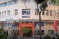 Tổng công ty Xây dựng Sài Gòn tự ý chuyển nhượng dự án