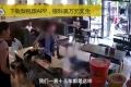 """[Clip]: Cô gái bị đánh """"bầm dập"""" trong quán trà sữa vì... va nhẹ vào """"chị đại"""""""