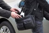 Hành vi trộm cắp tài sản sẽ bị xử lý như thế nào?
