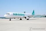 Hãng hàng không giá rẻ Hàn Quốc mở đường bay mới tới Đà Nẵng