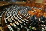 Nhật phê chuẩn TPP