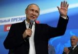 Vladimir Putin có tại nhiệm suốt đời?