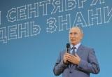 Ông Putin tiết lộ chưa bao giờ mơ thành tổng thống