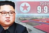 Lý giải sự vắng mặt bất thường của nhà lãnh đạo Triều Tiên suốt nửa tháng qua