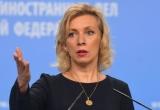 Bộ Ngoại giao Nga: Đã đến lúc truyền thông Mỹ phải xin lỗi