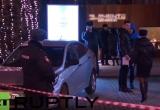 Hiện trường nổ súng tại quán cà phê ở trung tâm thủ đô Moscow