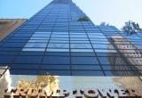 Mật vụ Mỹ muốn thuê một tầng trong tháp Trump để bảo vệ tổng thống