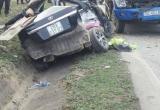 Sơn La: Tai nạn giao thông nghiêm trọng, 4 người tử vong
