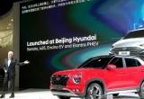 Xe điện và xe hybrid lên ngôi tại triển lãm ô tô quốc tế