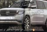Hé lộ hình ảnh Toyota Land Cruiser thế hệ mới