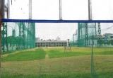 Việc cho mượn đất làm sân tập Golf: Tỉnh Bắc Giang đề xuất phương án xử lý với Chính phủ