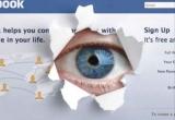 Khoe khoang là có quyền truy cập vào thông tin người dùng, một nhân viên Facebook bị đuổi việc