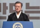 """Tổng thống Hàn Quốc chỉ ra tiến bộ 'có ý nghĩa"""" tại thượng đỉnh Mỹ - Triều"""