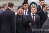 Lịch trình của lãnh đạo Triều Tiên Kim Jong Un tại Nga