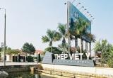 Sau nới room, Kyoei Steel đăng ký mua 33 triệu cổ phiếu VIS