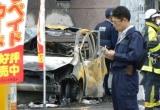 Nổ bom kép tại công viên Nhật gây thương vong