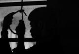 Hà Nội: Nghi vấn người phụ nữ thắt cổ con và cháu đến chết rồi tự tử