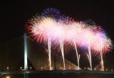 Quảng Ninh: Những nơi nào được bắn pháo hoa đêm giao thừa Tết Kỷ Hợi?