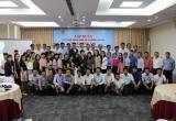 Cục Việc làm phối hợp với tổ chức Lao động Quốc tế tập huấn cho cán bộ tại 23 Trung tâm