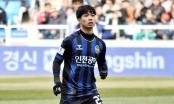 Công Phượng rời Incheon, sang Pháp thử việc tại một đội bóng hạng hai