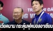 Huấn luyện viên Thái Lan Nishino bất ngờ nói về Việt Nam trước trận đại chiến