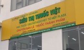 Lợi dụng dịch viêm phổi nCoV Vũ Hán, Siêu thị Thuốc Việt tăng giá khẩu trang theo giờ