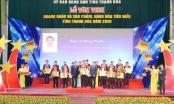 Tôn vinh doanh nhân và sản phẩm hàng hóa tiêu biểu tỉnh Thanh Hóa năm 2020