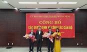 Đà Nẵng: Công bố quyết định phân công điều động các Bí thư quận, Giám đốc Sở