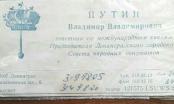 Danh thiếp cũ của Tổng thống Nga Putin được rao bán giá 'khủng'