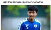 Báo Thái Lan: Mất Văn Hậu là tổn thất lớn của tuyển Việt Nam