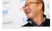 """Báo Hàn Quốc: """"HLV Park Hang Seo nhận mức lương lịch sử ở Việt Nam"""""""