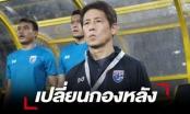 Khát thắng Việt Nam, báo Thái Lan ra yêu sách chiến thuật với HLV Nishino