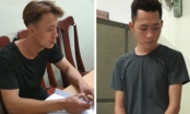 Quảng Ngãi: Bắt giữ 2 nghi phạm cướp ngân hàng ở Quảng Nam