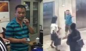 Lộ danh tính gã đàn ông thò tay sàm sỡ phụ nữ tại chung cư Mipec Long Biên