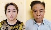 """Hải Phòng: Khởi tố 2 Giám đốc Trung tâm đào tạo """"liên kết"""" làm giả bằng cấp"""
