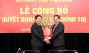 Bộ Chính trị phân công ông Nguyễn Xuân Thắng phụ trách Hội đồng Lý luận Trung ương