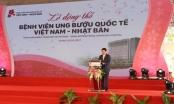 Hà Nội sắp có bệnh viện ung bướu chuẩn quốc tế