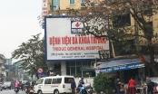 Vụ 2 bệnh nhân tử vong tại BV Trí Đức: Cần truy nguồn gốc thuốc gây mê